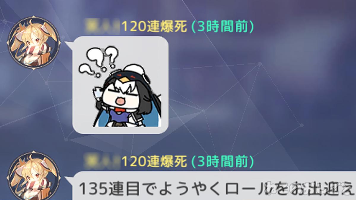 f:id:necozuki299:20201115134501j:plain