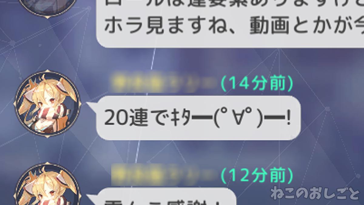 f:id:necozuki299:20201115141817j:plain