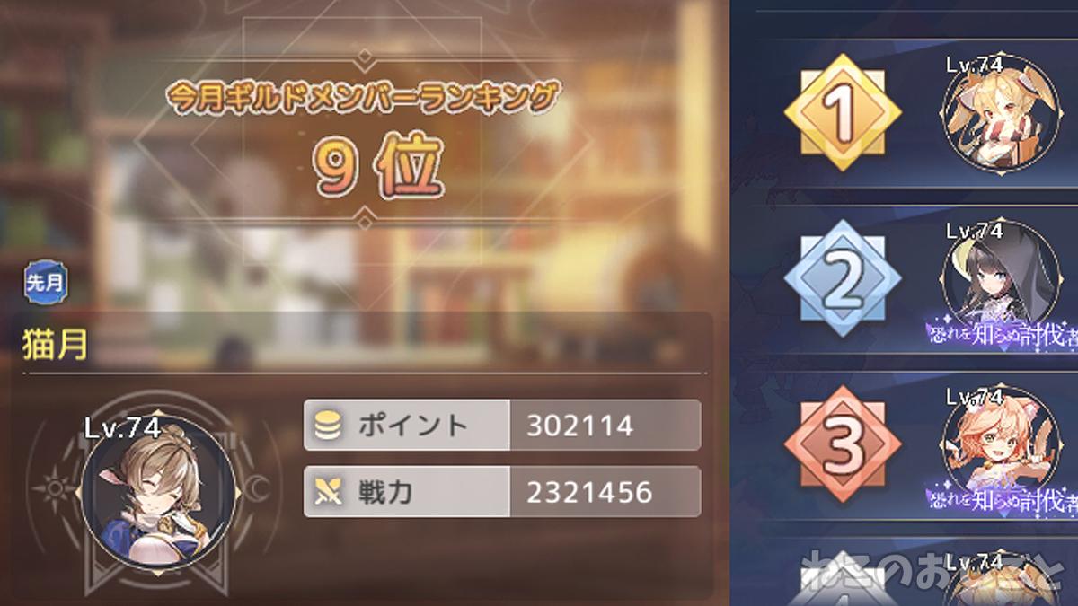 f:id:necozuki299:20201128115449j:plain