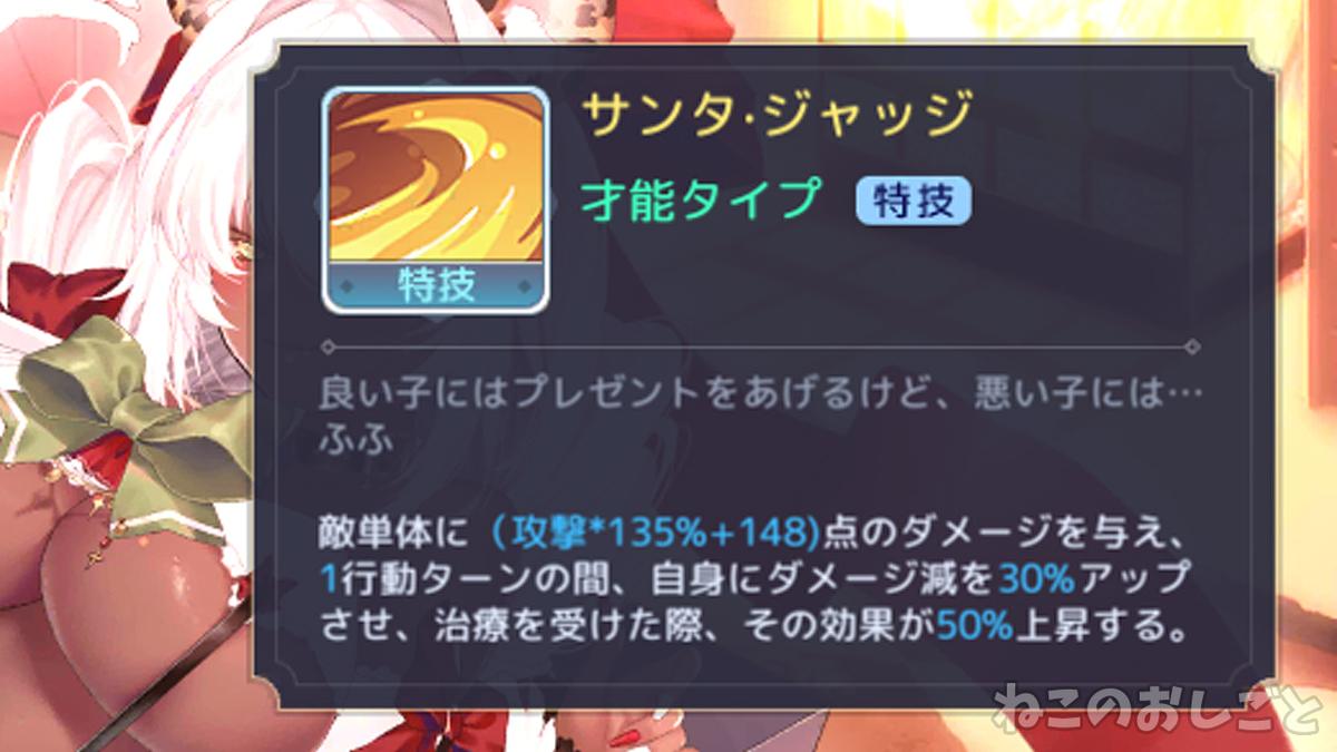 f:id:necozuki299:20201130103355j:plain