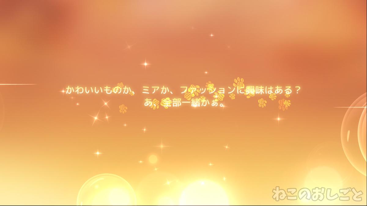 f:id:necozuki299:20201130105308j:plain