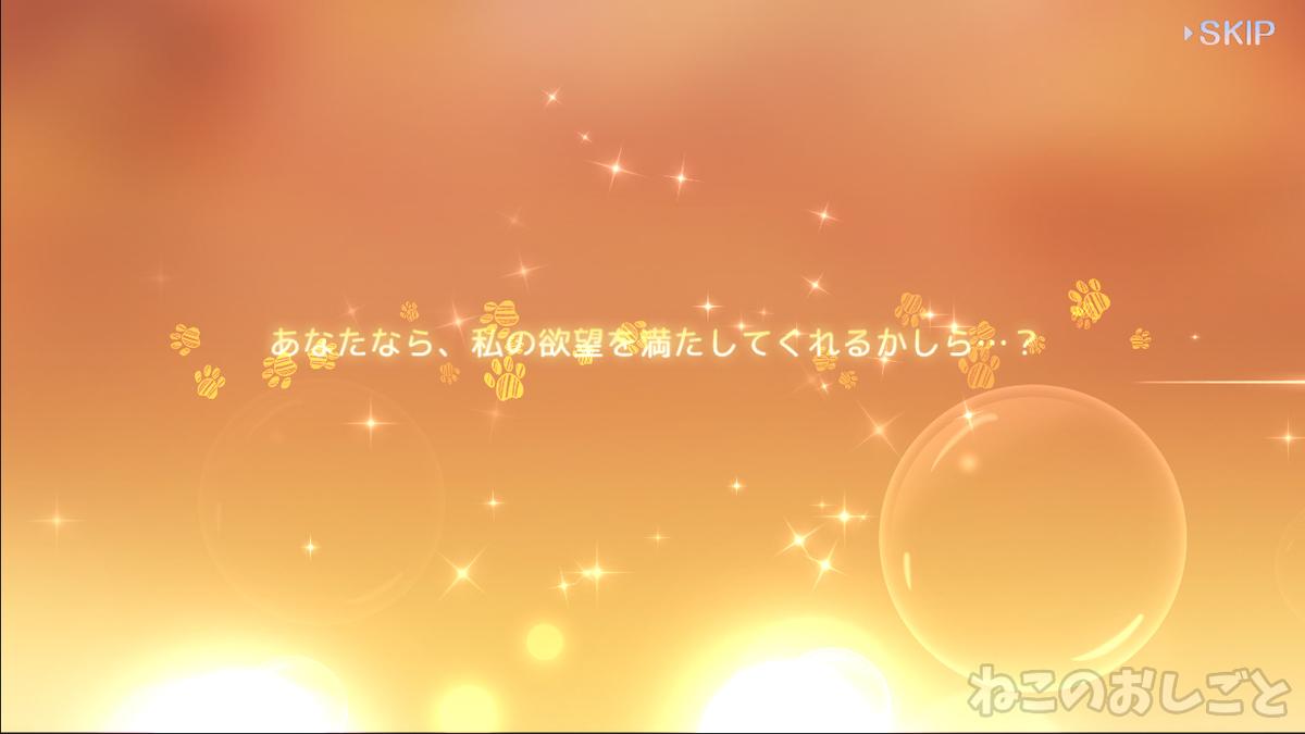 f:id:necozuki299:20201130112311j:plain