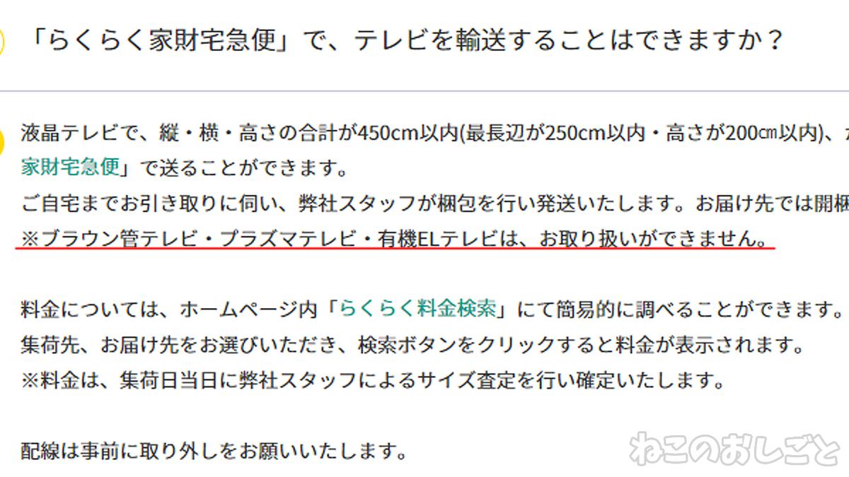 f:id:necozuki299:20201206135242j:plain