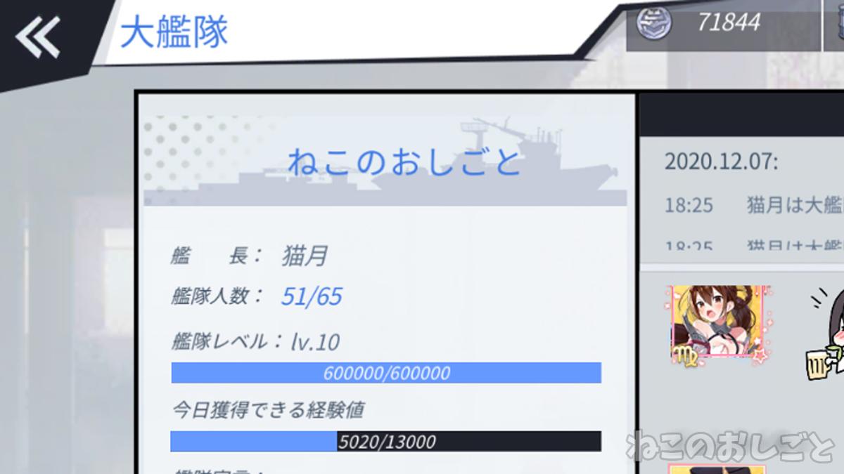 f:id:necozuki299:20201208152427j:plain