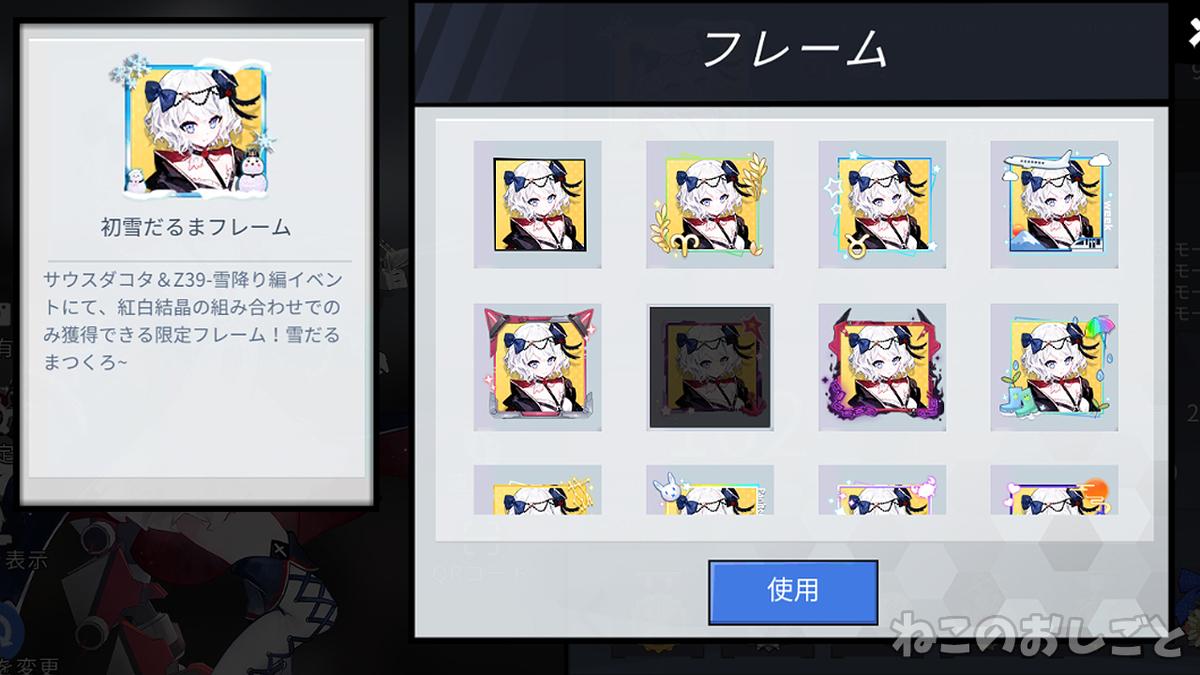 f:id:necozuki299:20201208153518j:plain
