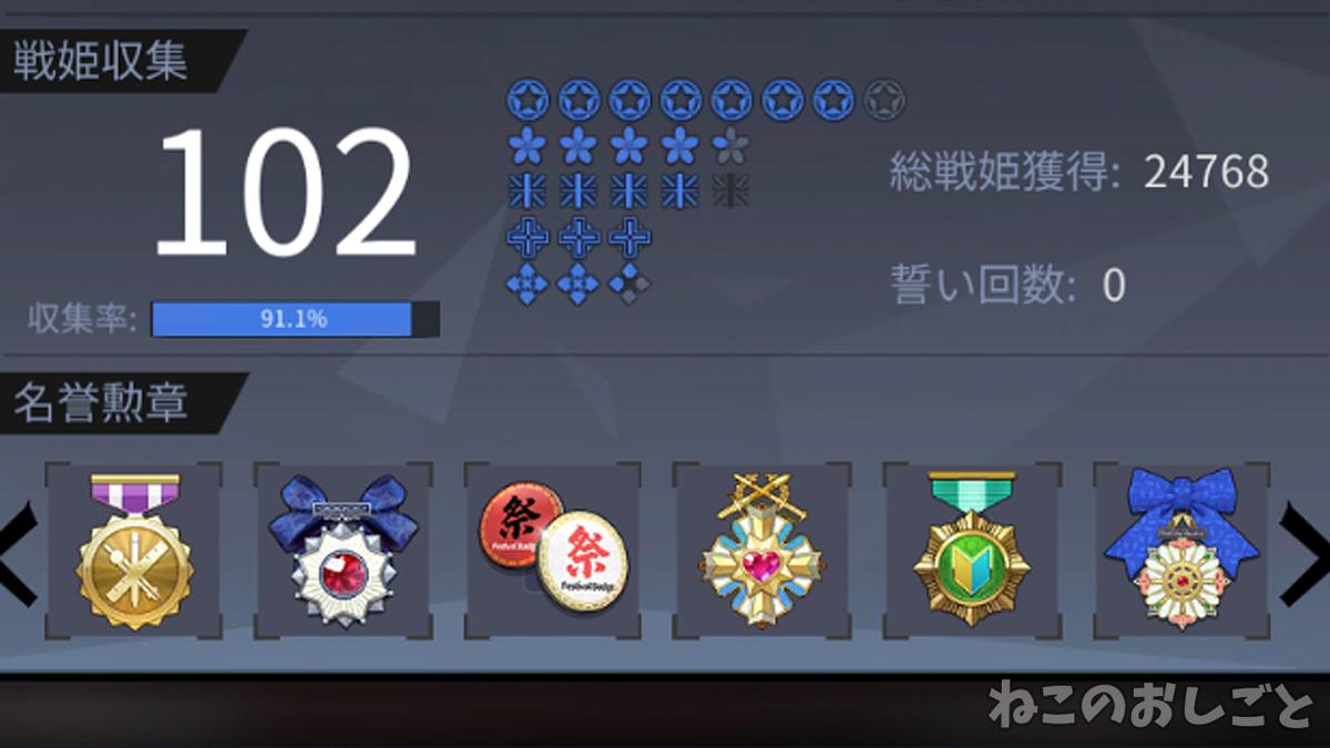 f:id:necozuki299:20201208154541j:plain