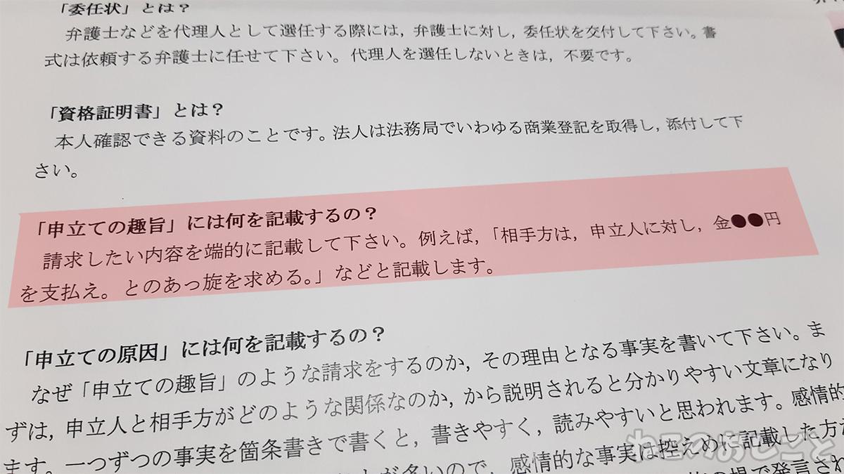 https://cdn-ak.f.st-hatena.com/images/fotolife/n/necozuki299/20201218/20201218135651.jpg