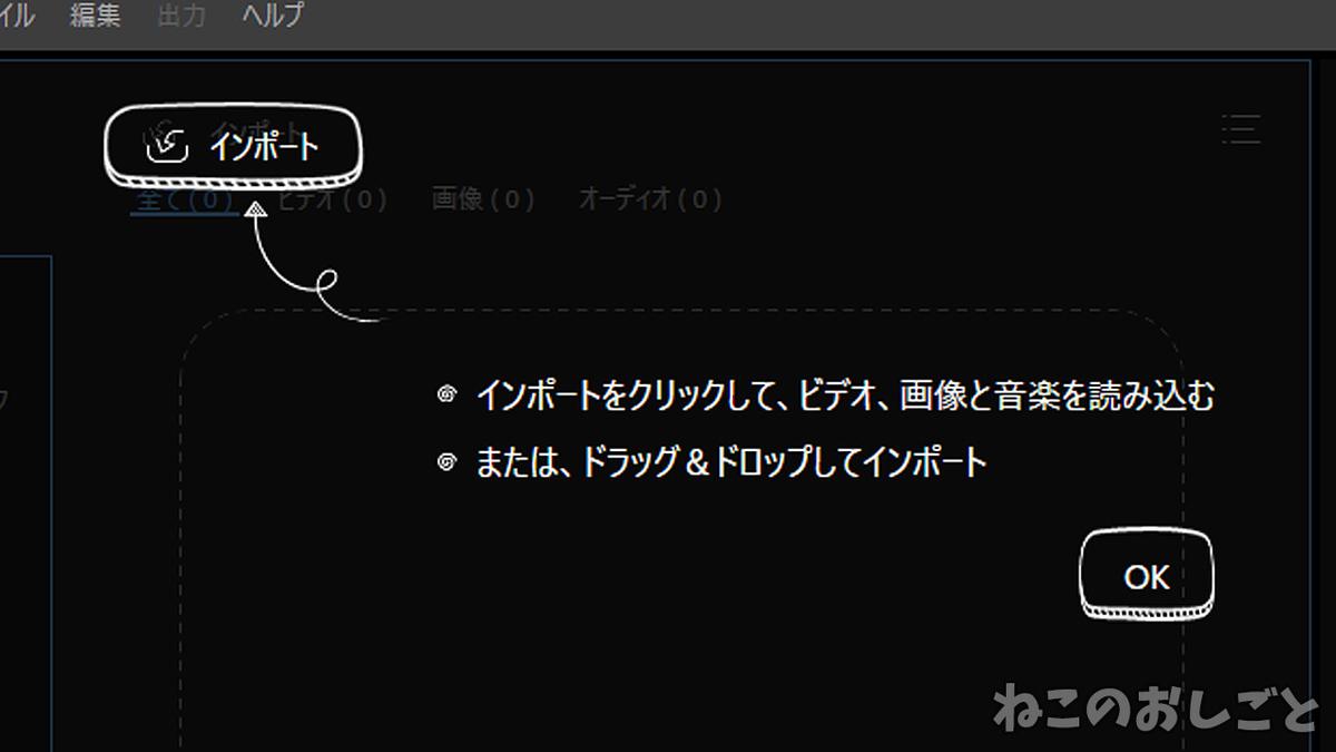 f:id:necozuki299:20201224120259j:plain