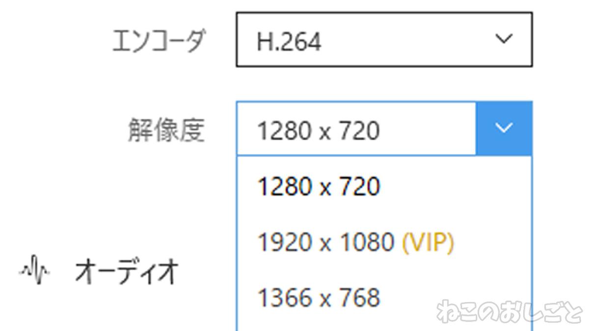 f:id:necozuki299:20201224135850j:plain