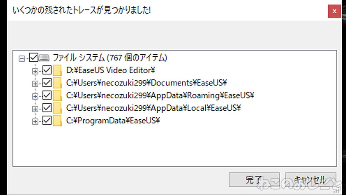 f:id:necozuki299:20201224142152j:plain