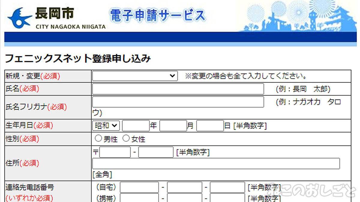 f:id:necozuki299:20201226141839j:plain