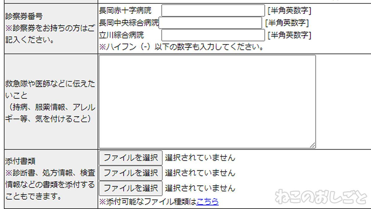 f:id:necozuki299:20201226145211j:plain