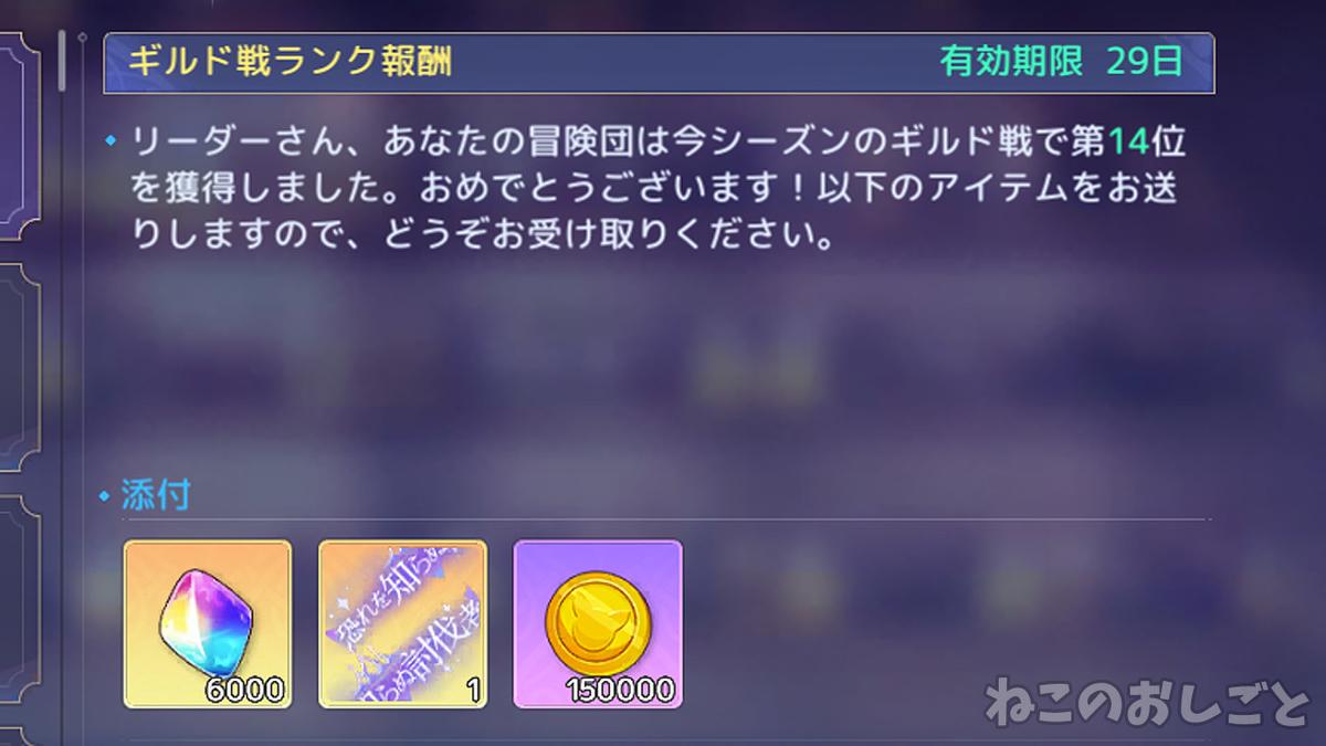 f:id:necozuki299:20201228110659j:plain