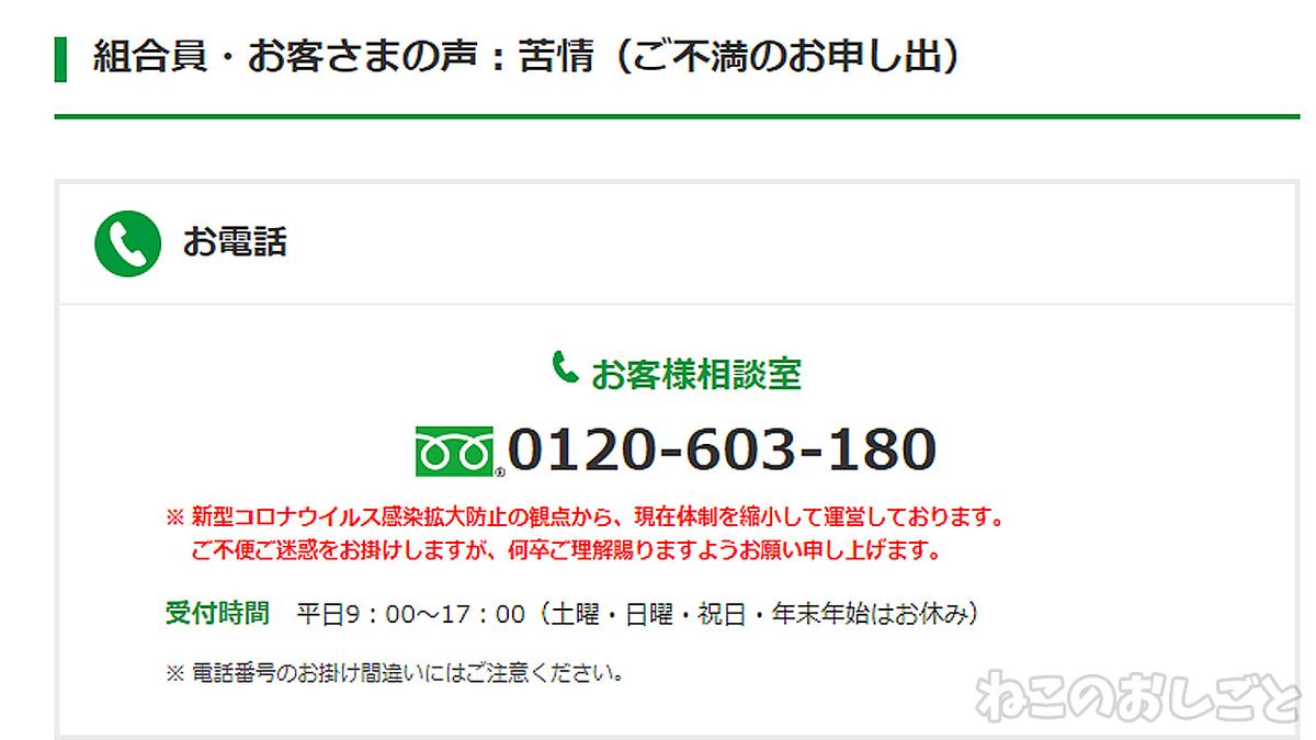 f:id:necozuki299:20210106171606j:plain