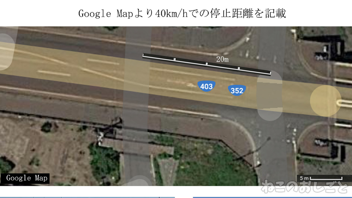 f:id:necozuki299:20210112135517j:plain