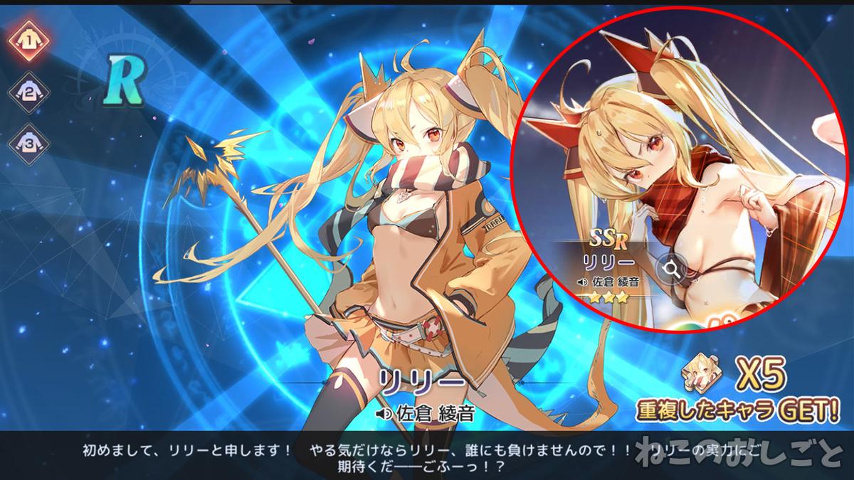 f:id:necozuki299:20210115122810j:plain