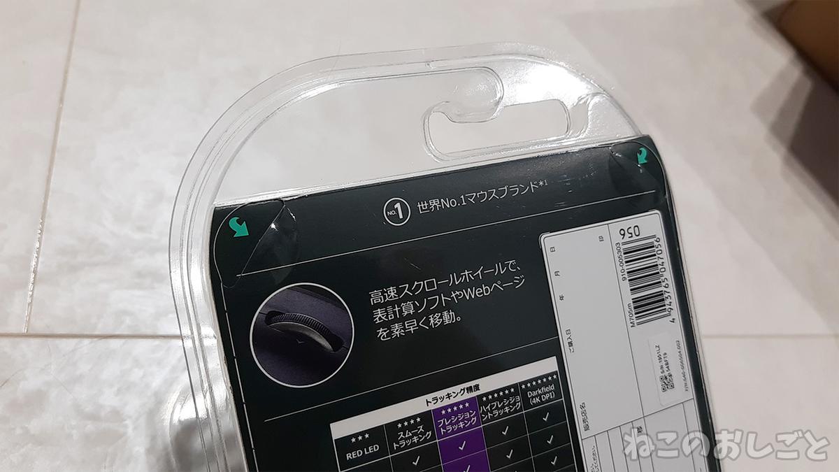 f:id:necozuki299:20210116120812j:plain