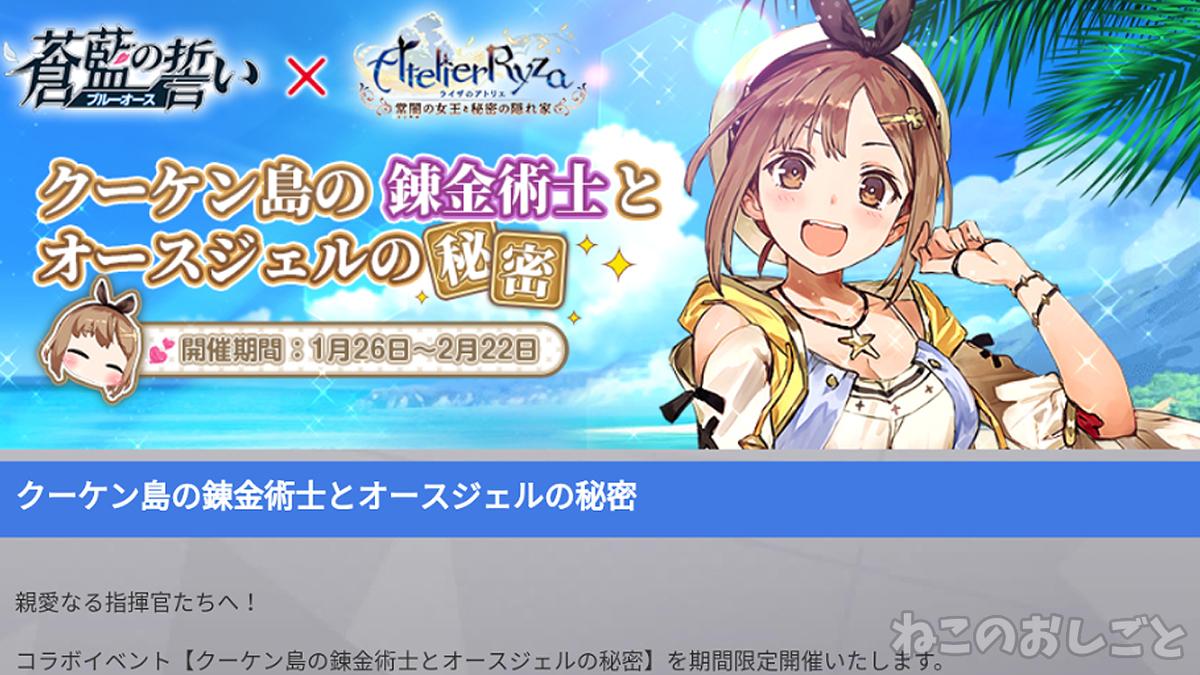 f:id:necozuki299:20210126181952j:plain