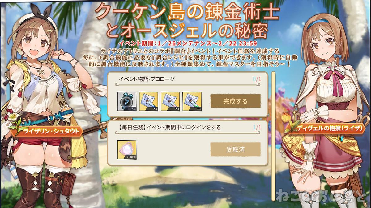 f:id:necozuki299:20210126182218j:plain