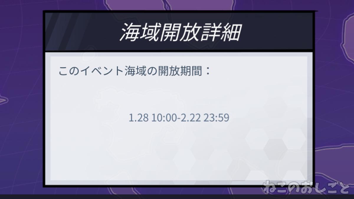 f:id:necozuki299:20210126193909j:plain