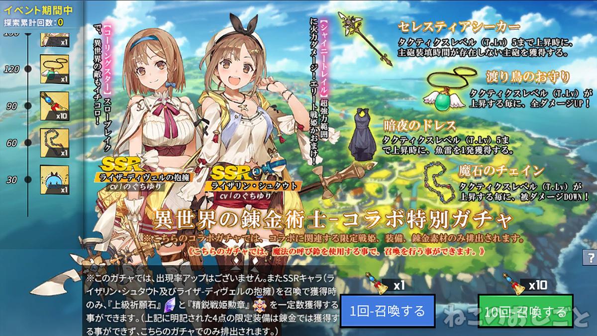 f:id:necozuki299:20210126194310j:plain