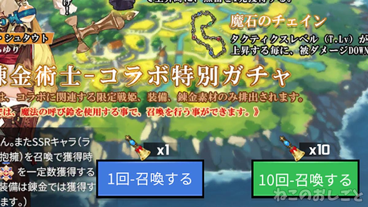 f:id:necozuki299:20210126194505j:plain