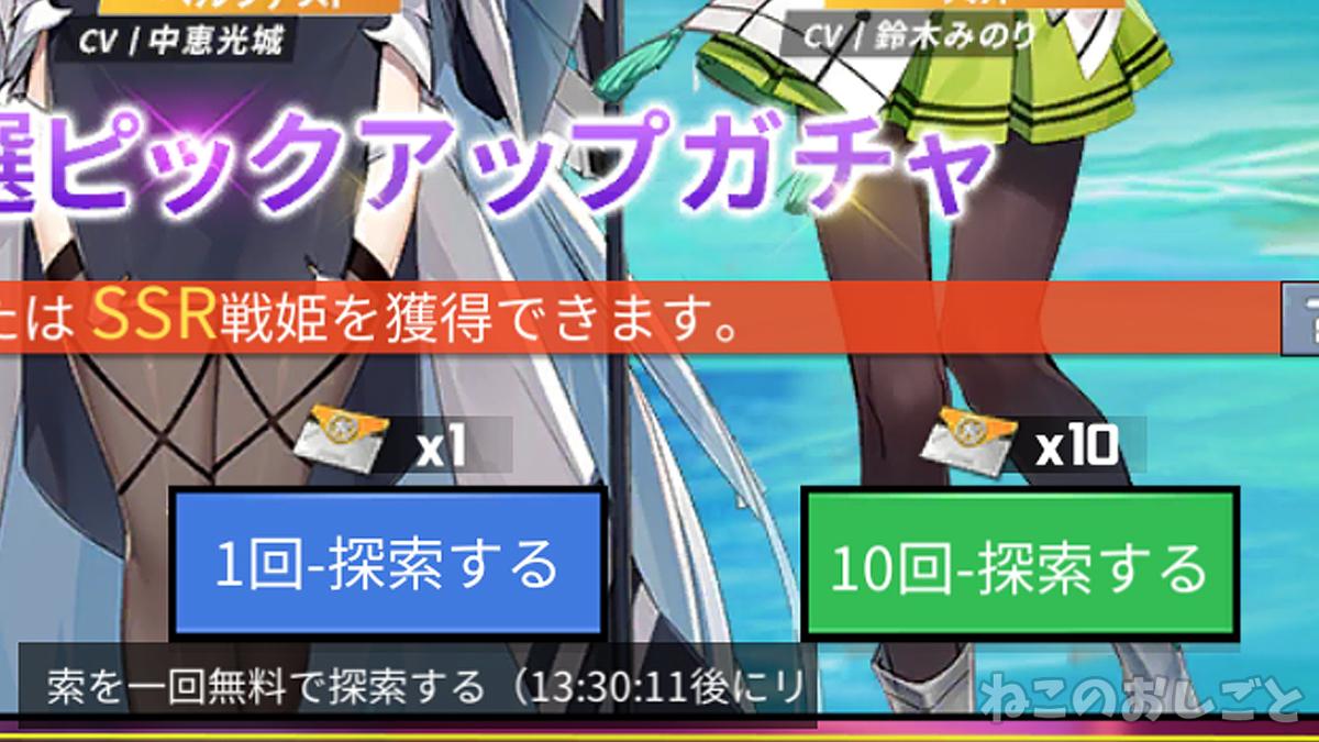 f:id:necozuki299:20210127103051j:plain