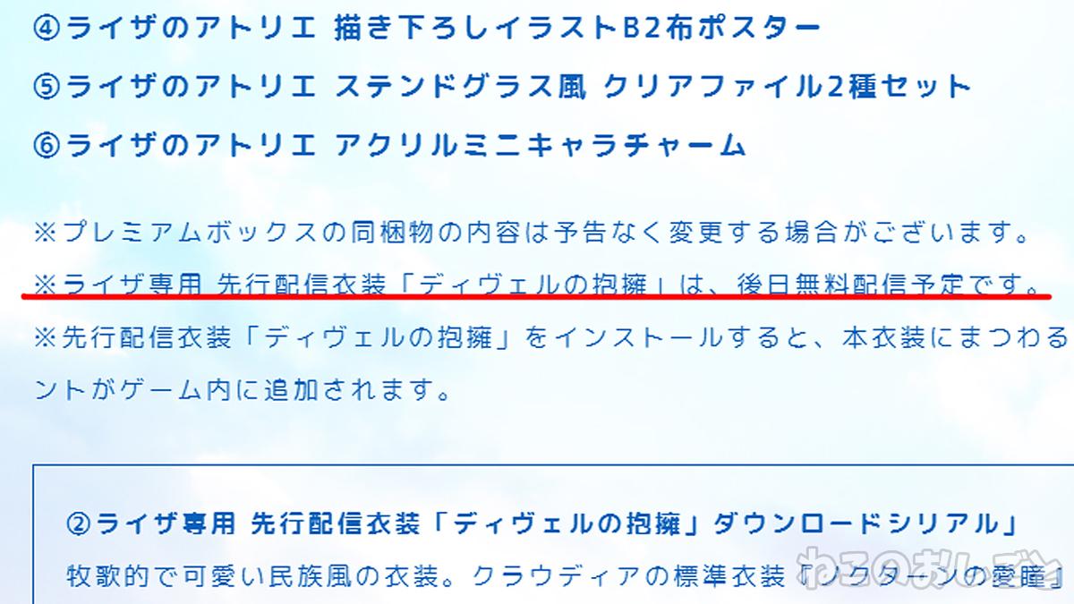 f:id:necozuki299:20210201165116j:plain