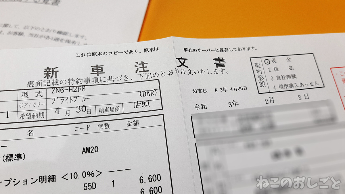 https://cdn-ak.f.st-hatena.com/images/fotolife/n/necozuki299/20210203/20210203210956.jpg