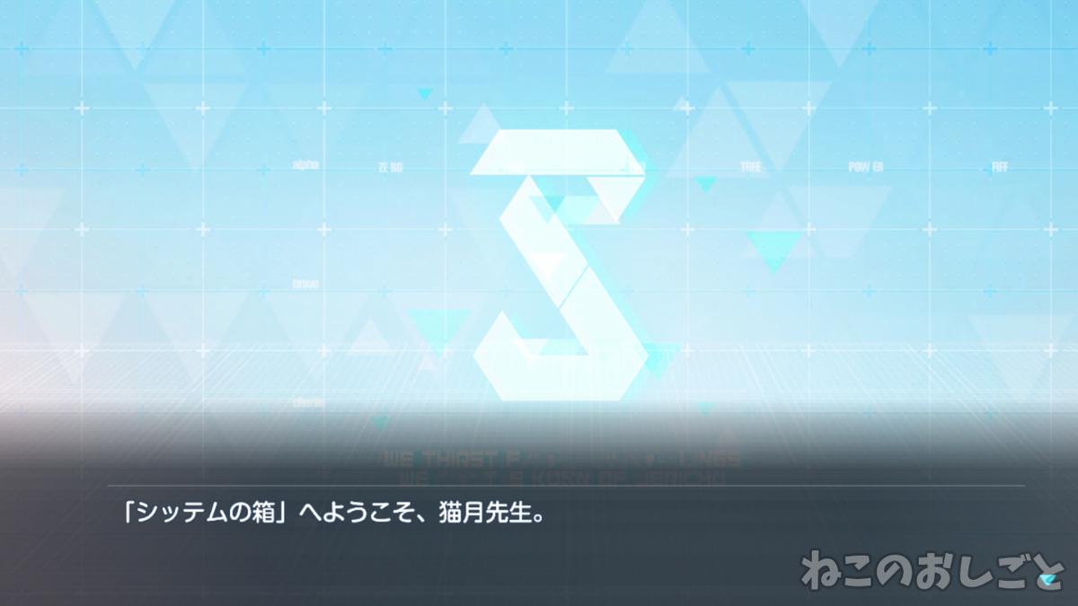 f:id:necozuki299:20210204143819j:plain