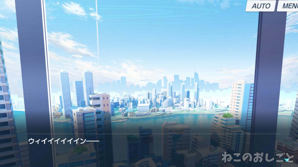 f:id:necozuki299:20210204145026j:plain