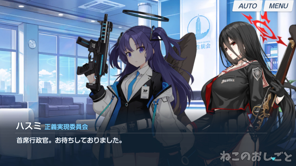 f:id:necozuki299:20210204145505j:plain