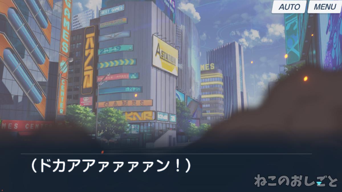 f:id:necozuki299:20210204150402j:plain