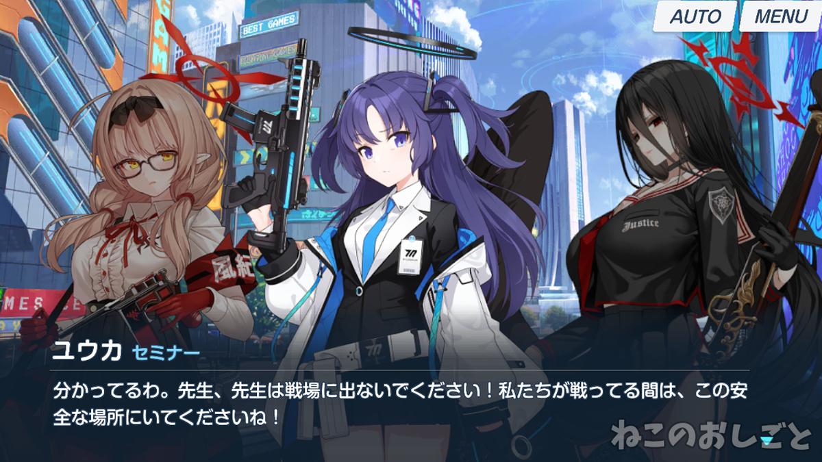 f:id:necozuki299:20210204150724j:plain