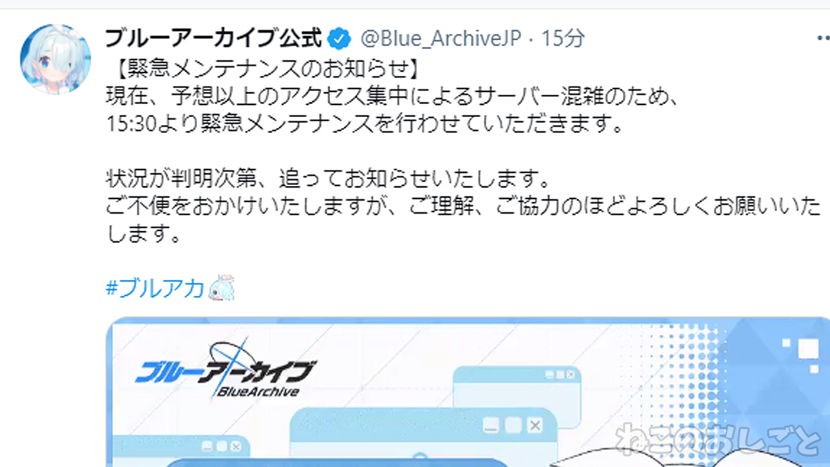 f:id:necozuki299:20210204154201j:plain