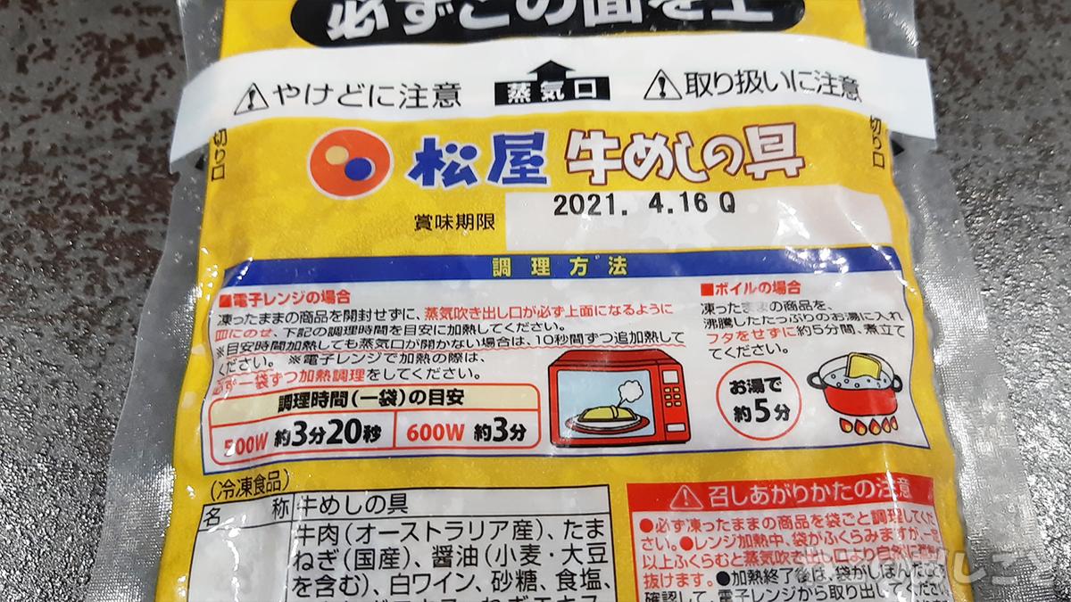 f:id:necozuki299:20210209194205j:plain