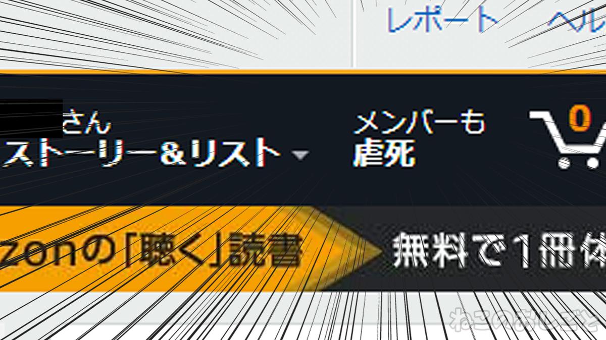 f:id:necozuki299:20210305094628j:plain