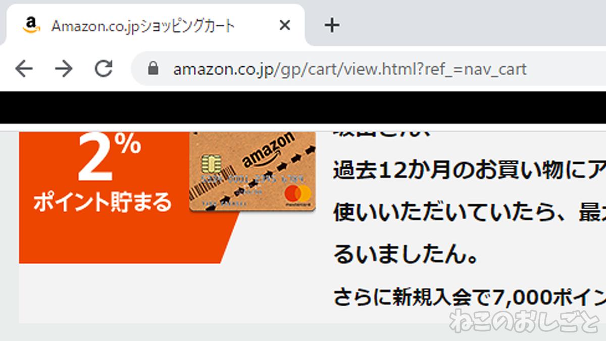 f:id:necozuki299:20210305095316j:plain