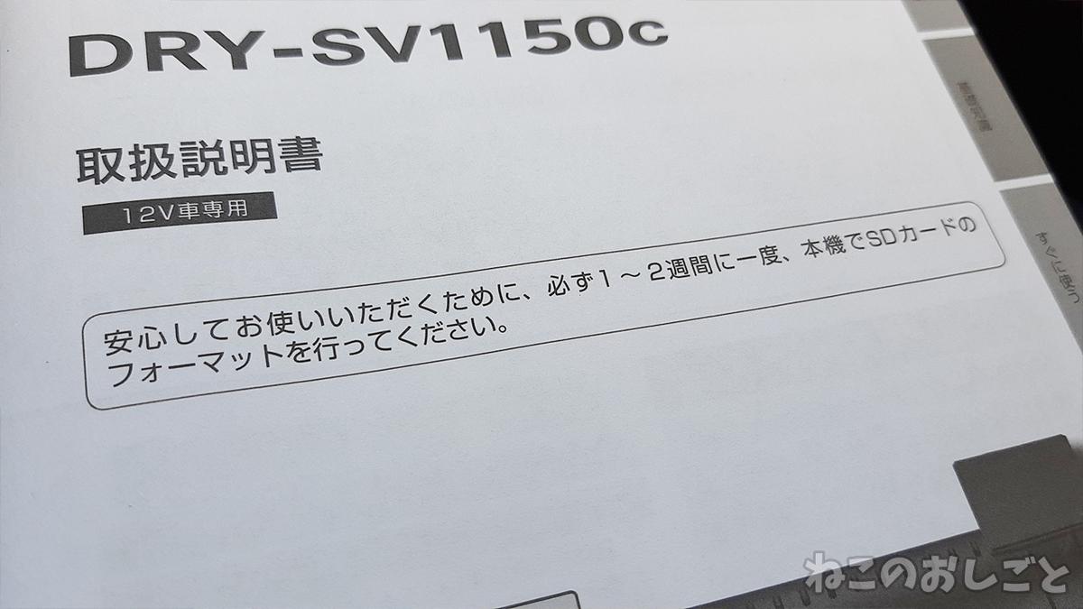 f:id:necozuki299:20210311175917j:plain