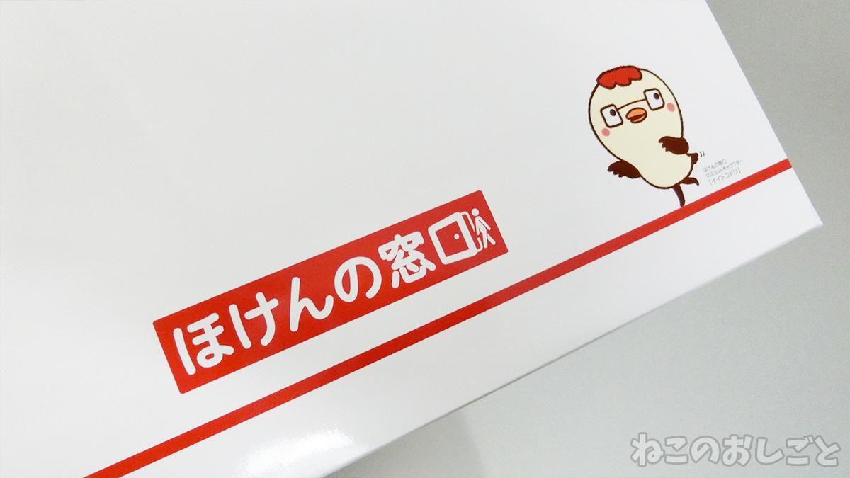 f:id:necozuki299:20210326174502j:plain