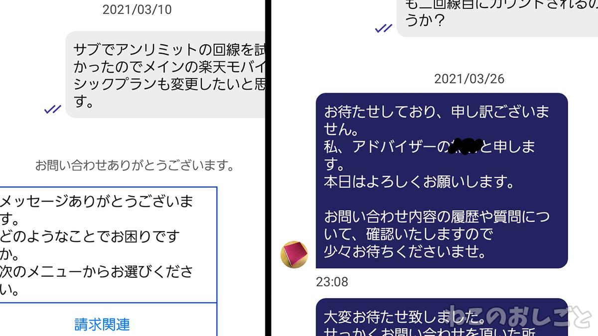 https://cdn-ak.f.st-hatena.com/images/fotolife/n/necozuki299/20210328/20210328111625.jpg