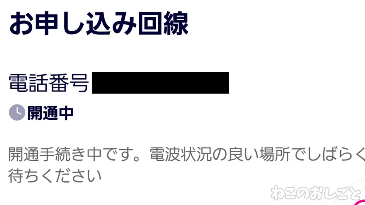 https://cdn-ak.f.st-hatena.com/images/fotolife/n/necozuki299/20210328/20210328120512.jpg