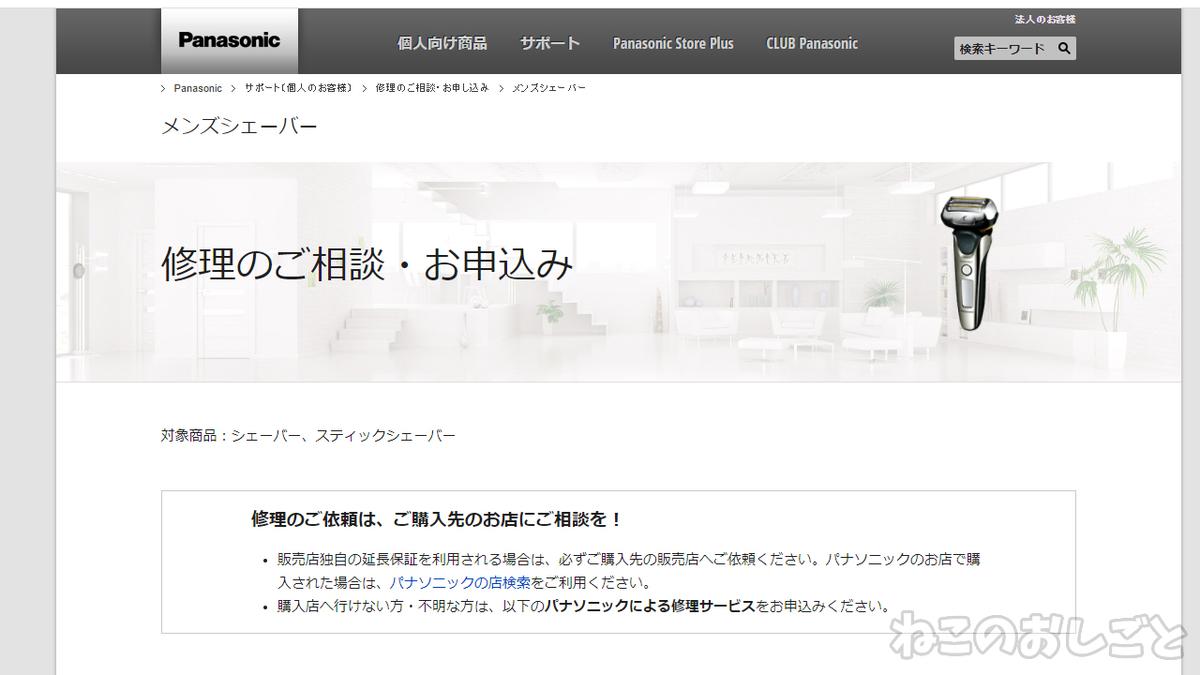 f:id:necozuki299:20210406141435j:plain