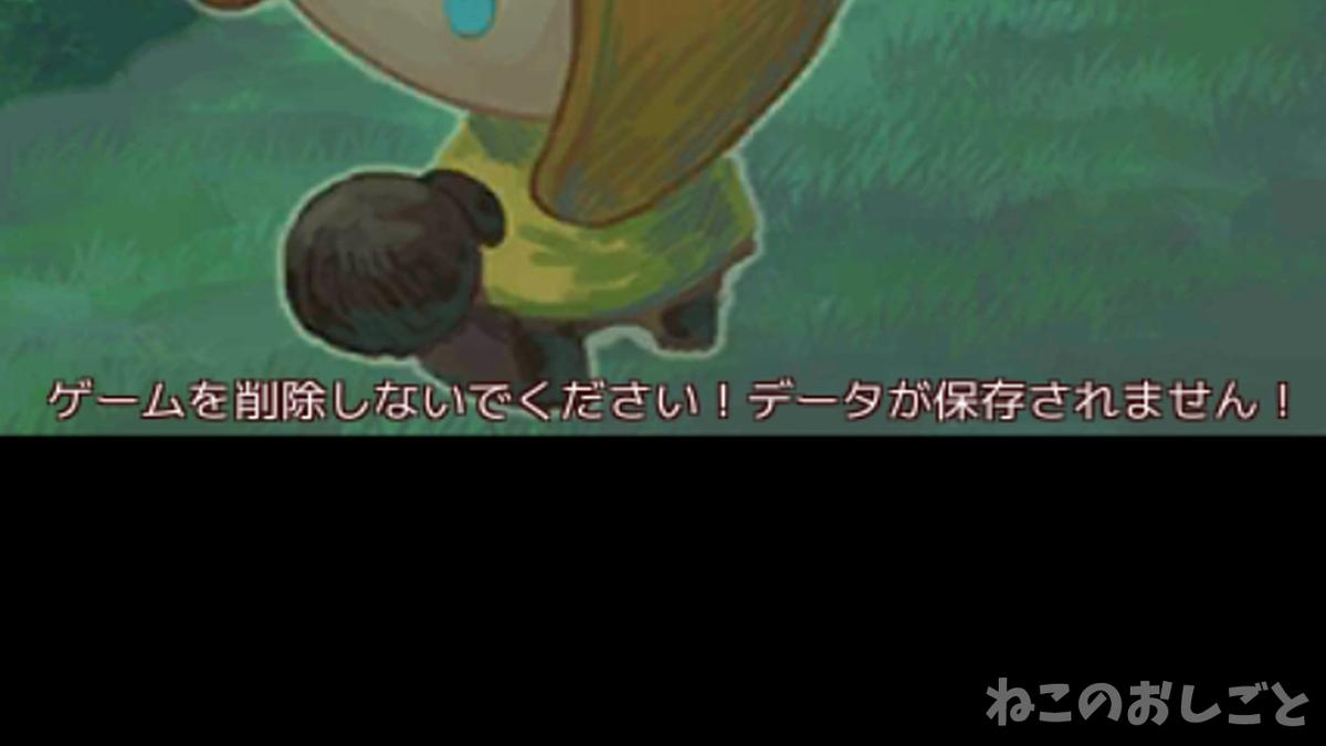 f:id:necozuki299:20210412150343j:plain