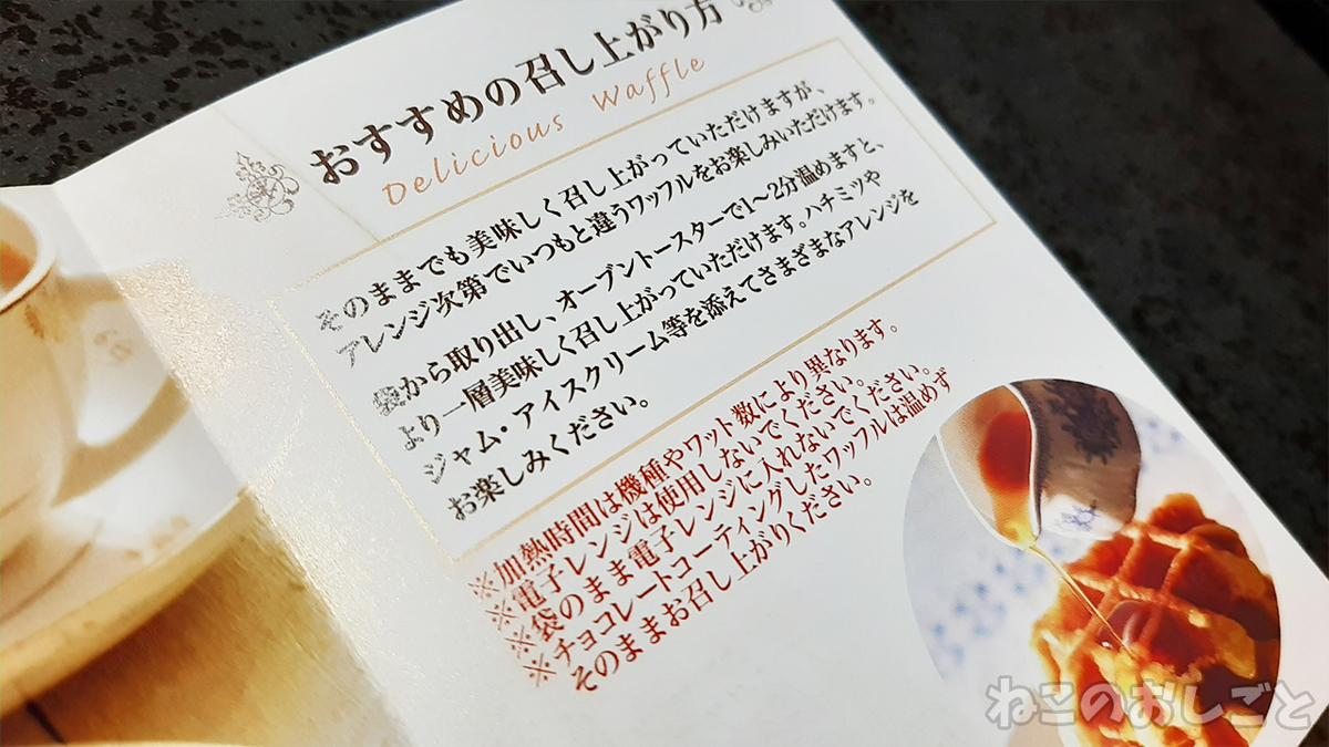 f:id:necozuki299:20210414141833j:plain