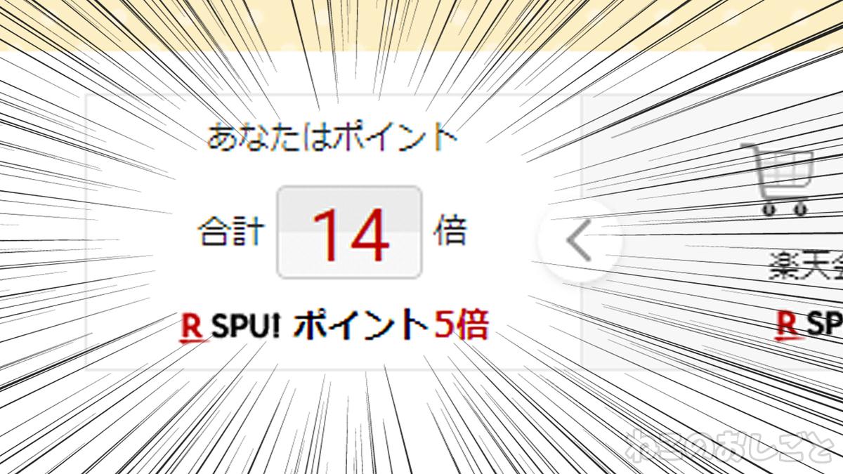 f:id:necozuki299:20210426165738j:plain