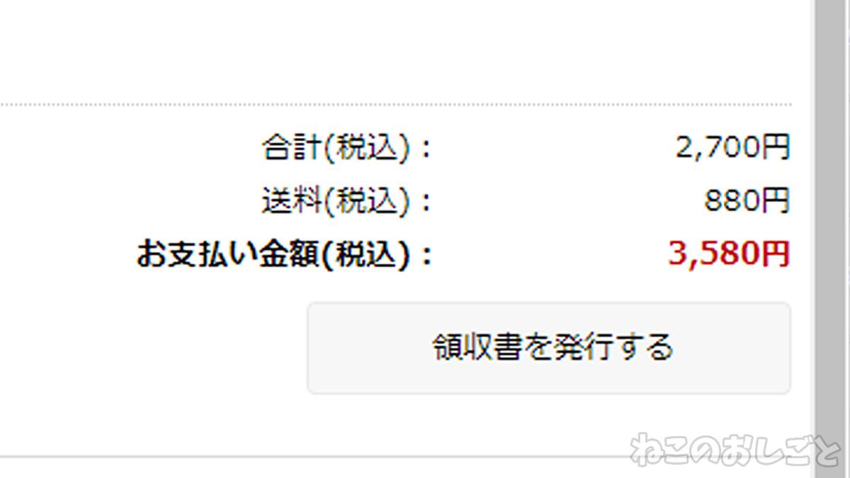 f:id:necozuki299:20210501135641j:plain