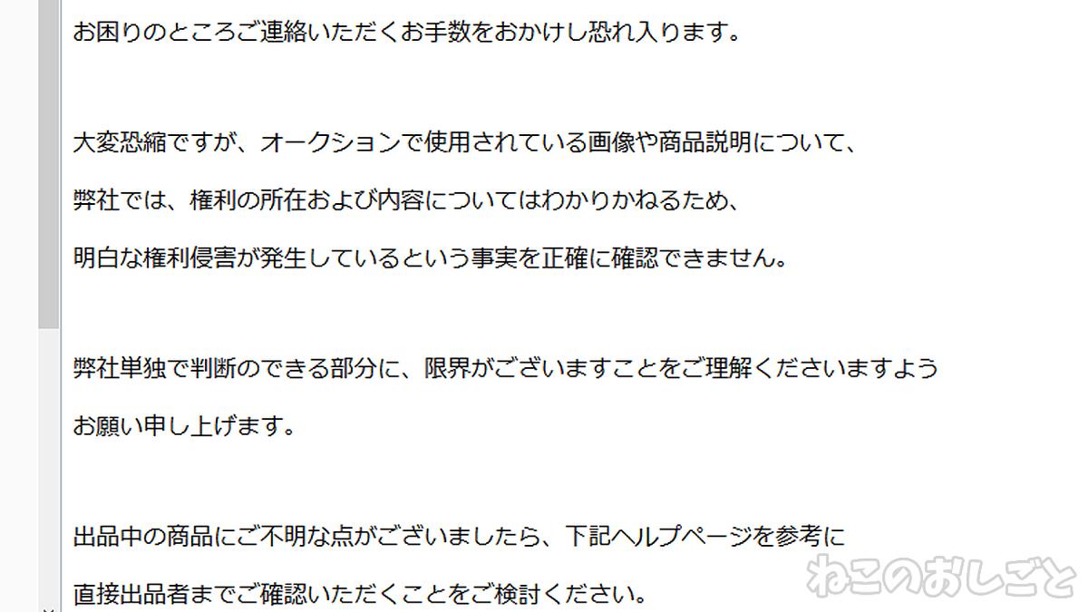 f:id:necozuki299:20210507133547j:plain