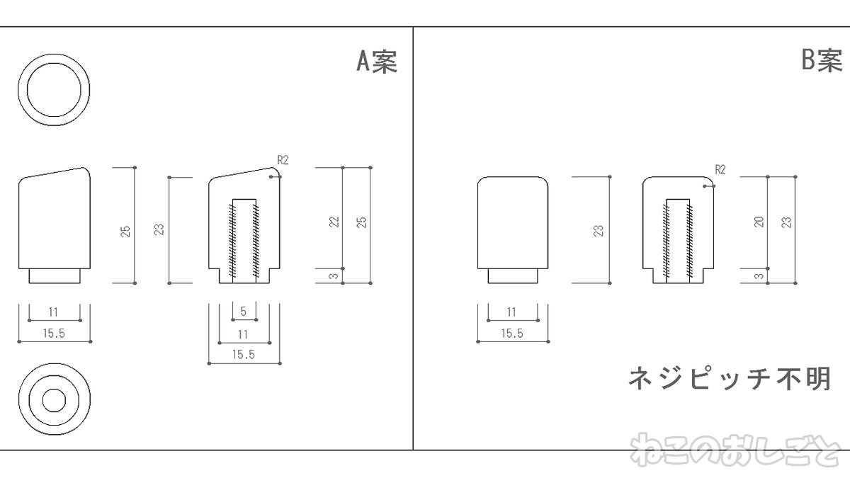 f:id:necozuki299:20210509143941j:plain