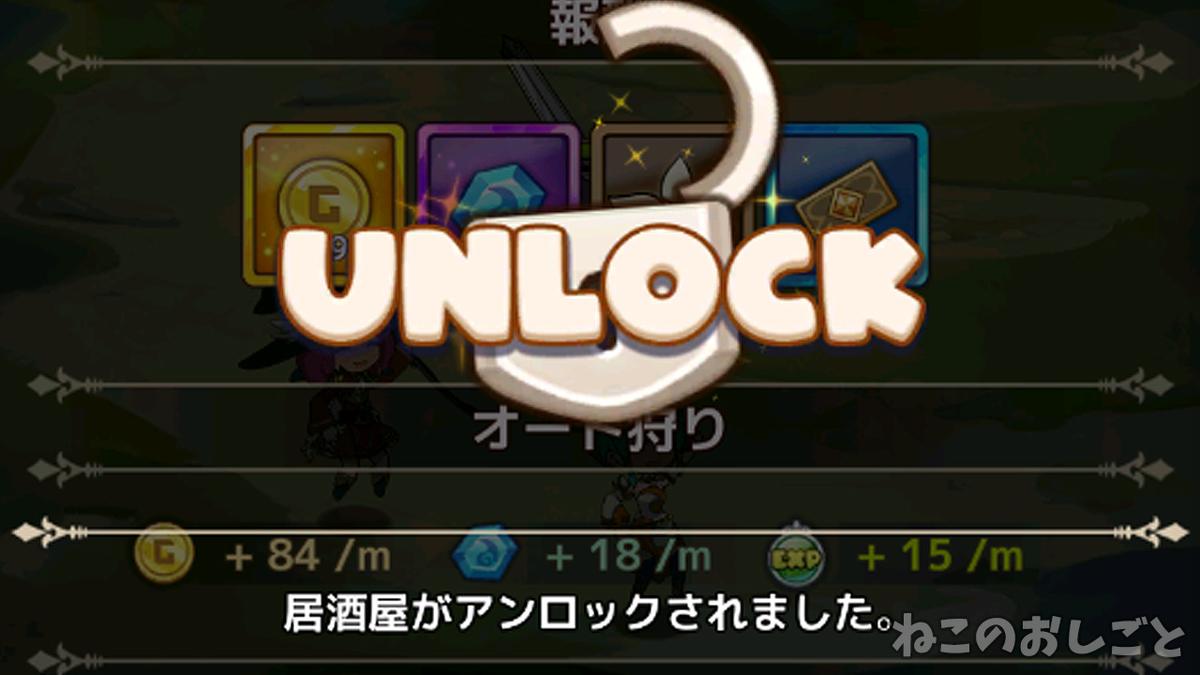 f:id:necozuki299:20210510204703j:plain